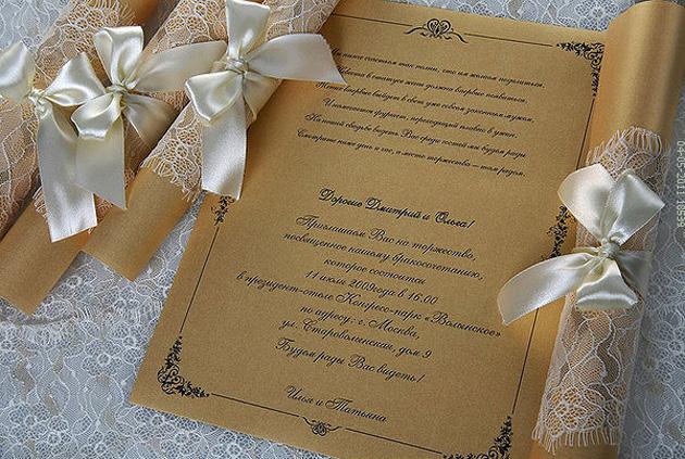 Приглашение на свадьбу своими руками примеры 181
