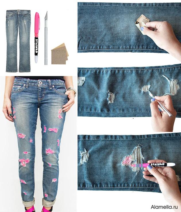 Порезы на джинсах своими руками