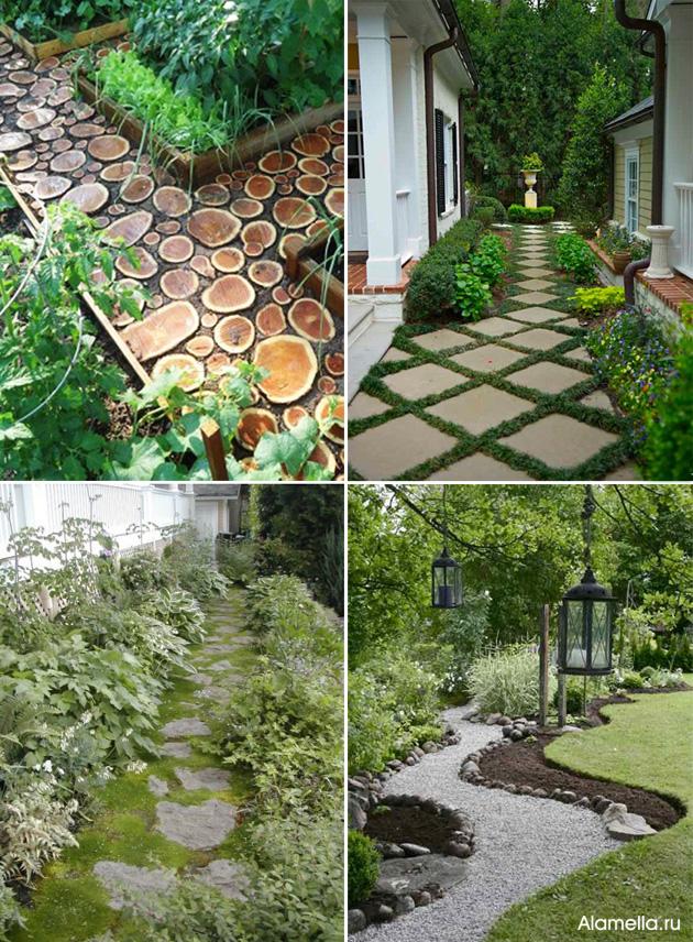 Как сделать сад с дорожками