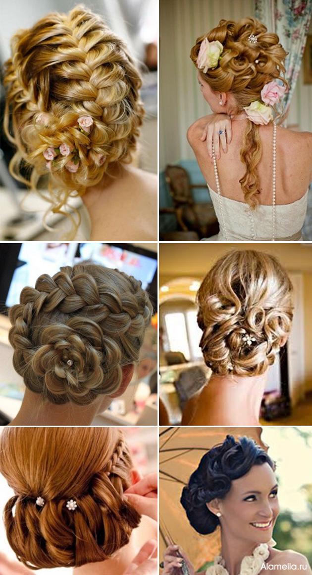 Причёска на свадьбу для гостей