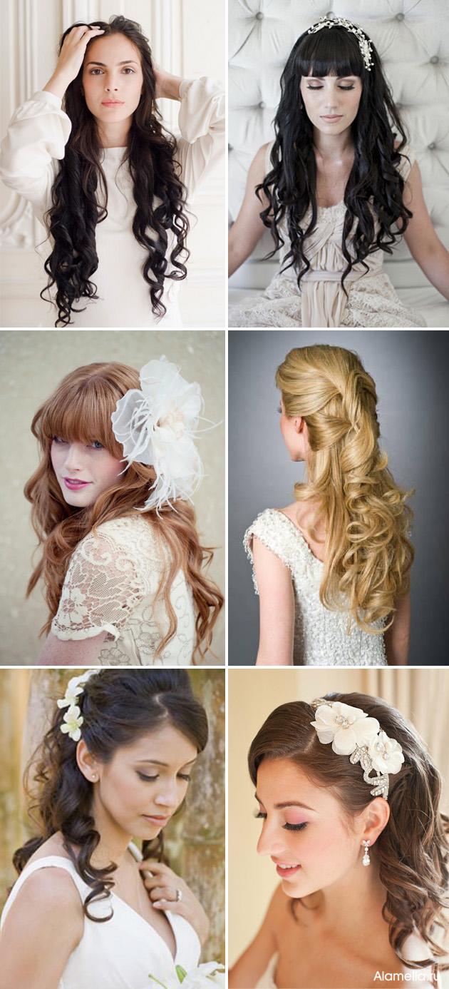 Красивые прически для длинных волос на свадьбу своими руками 127