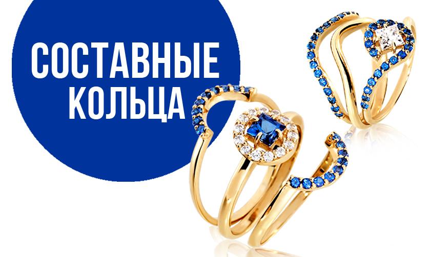 ego-art-zolotye-ukrasheniya-dlya-uverennyx-v-sebe-lyudej-6